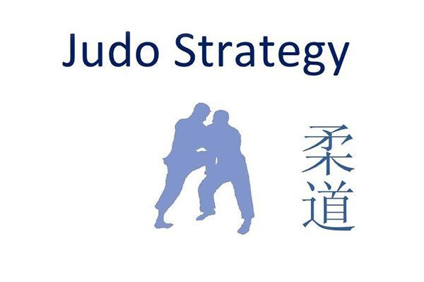 استراتژی جودویی