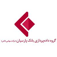داده پردازی پارسیان